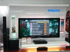 In Store Phlips TV - INNOVACIONPLV -